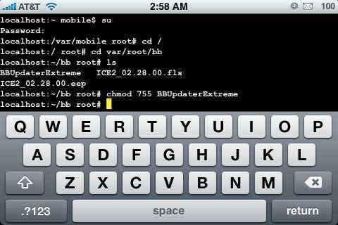 mobileterminal1