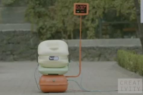 poo wifi 2