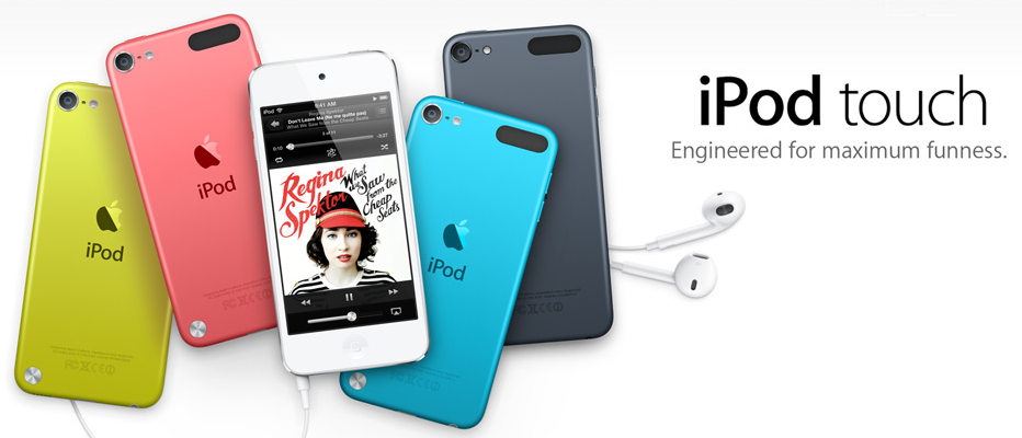 iPod Touch comercial
