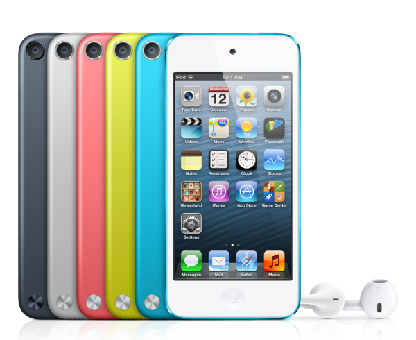 Apple Store - iPod Touch 2012