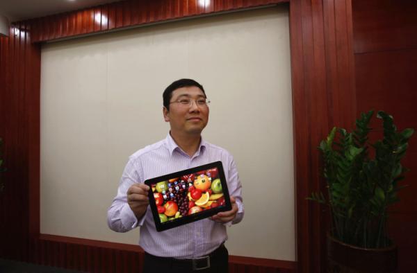 Wan Biao