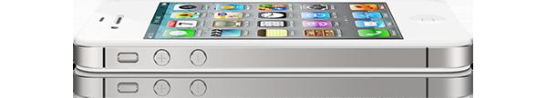 iPhone 4S - Guia Compra Venta