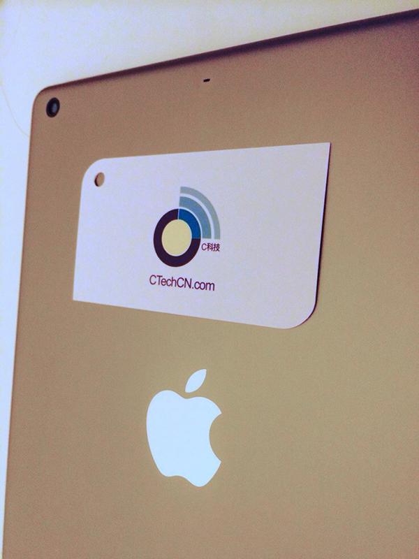iPad 5 y iPad mini 2 carcasa dorada - 2