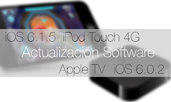 Apple tv ipod actualizacion