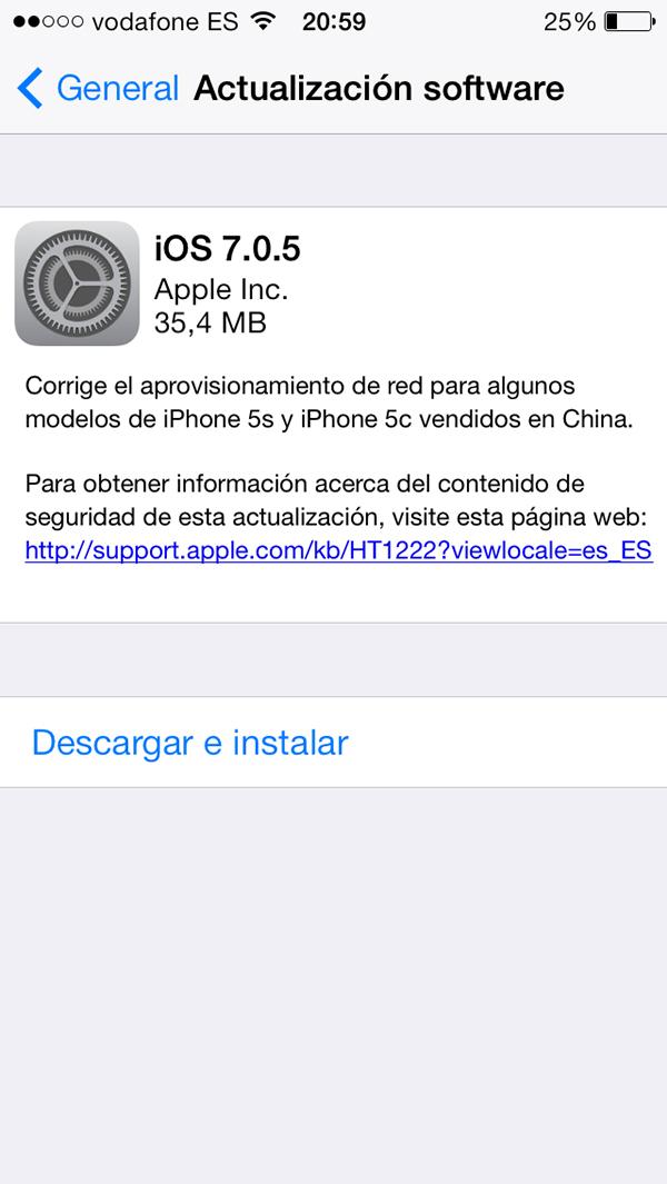 iOS 7.0.5 OTA