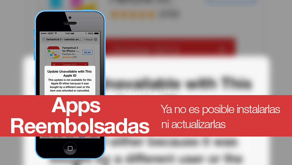 Apps-Reembolsadas-Instalacion-Actualizacion