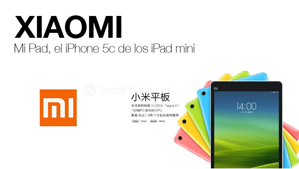Mi-Pad-iPhone-5c-iPad-mini
