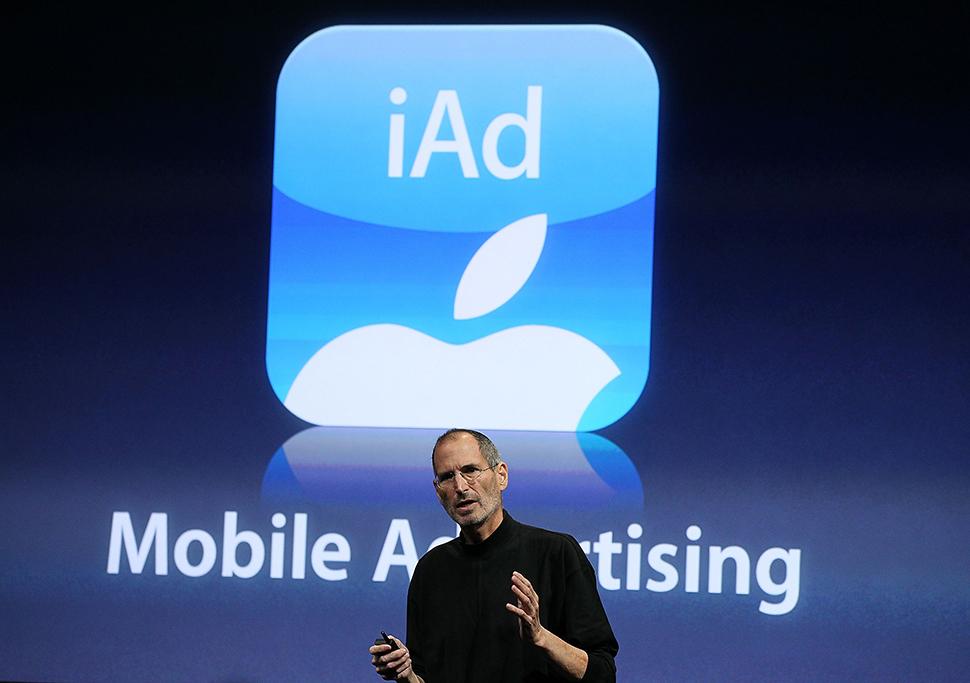 iAd-Steve-Jobs-WWDC