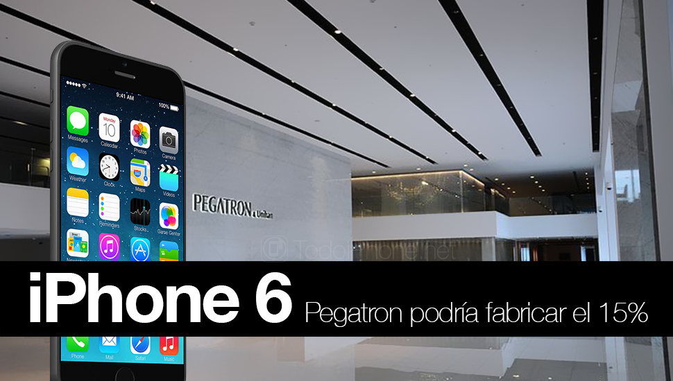 iPhone-6-pegatron-4-7-pulgadas