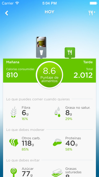 UP-by-Jawbone-2