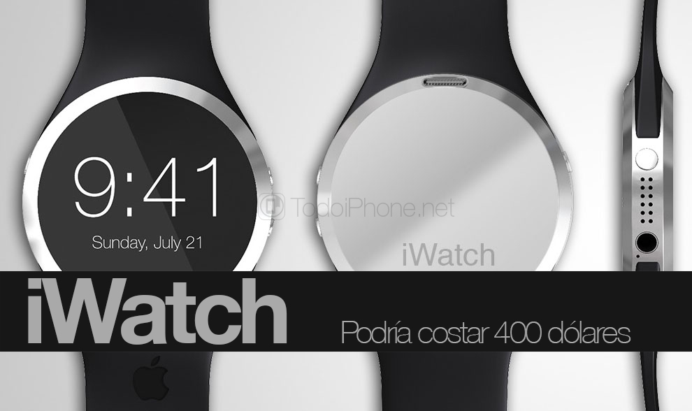The price of the iWatch could be $ 400 1