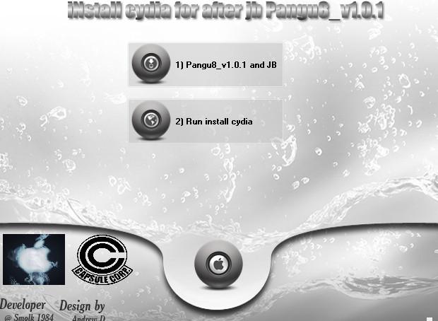 iNstall-herramienta-Instalar-Cydia-Automatico-iPhone-Jailbreak-iOS-8