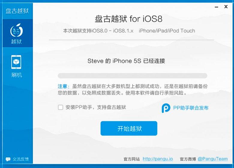 iOS-8-Jailbreak-Parcial-iPhone-iPad