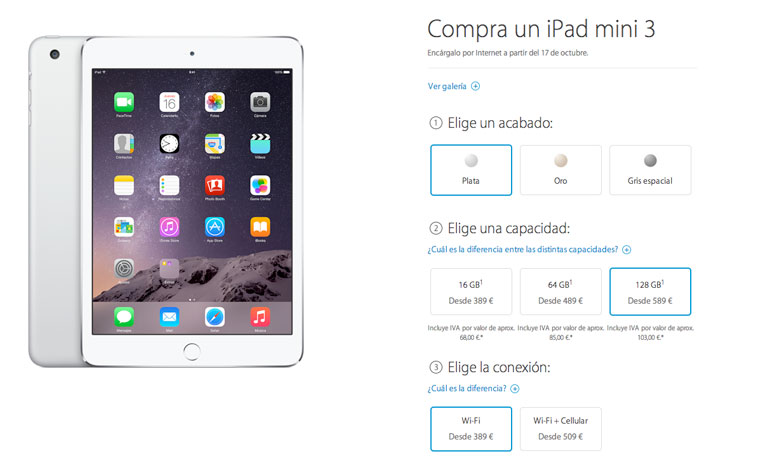 ipad-air-3-precios-espana