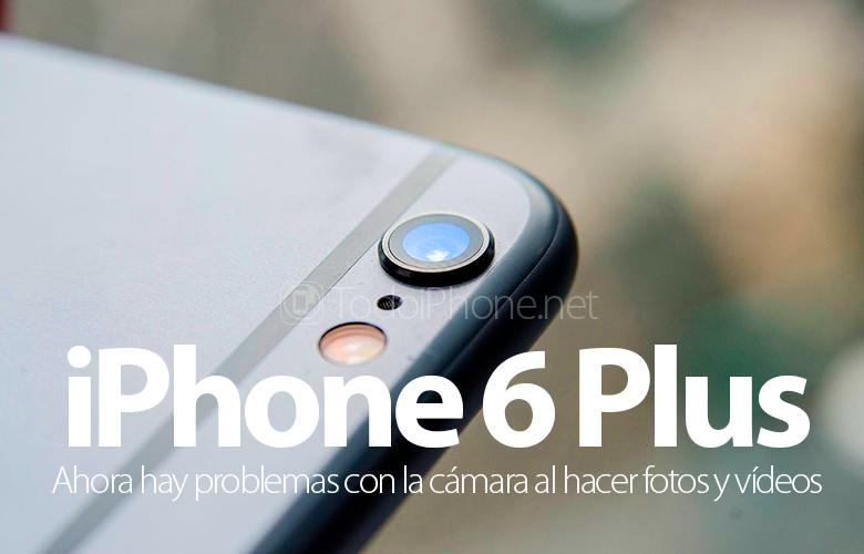 iphone-6-plus-nuevo-fallo-camara