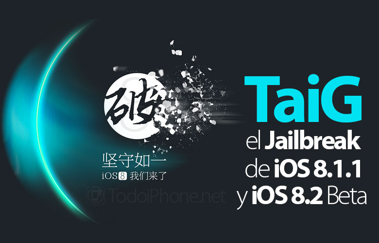 The Jailbreak of iOS 8.1.1 and iOS 8.2 beta arrives with the TaiG tool 1