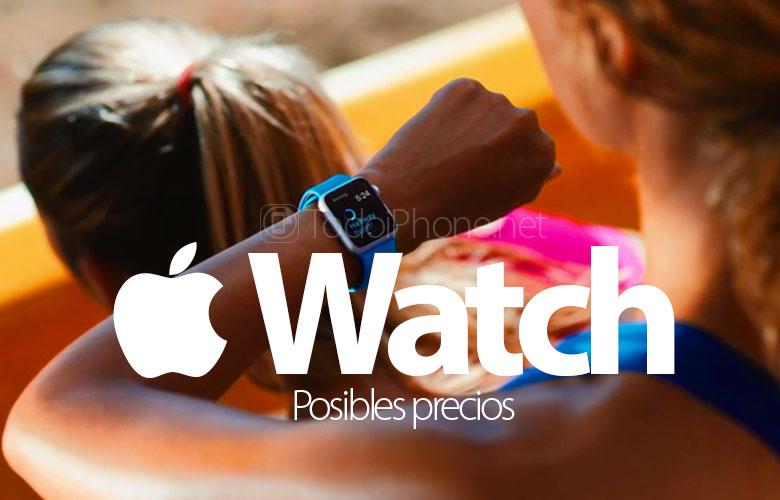 apple-watch-posibles-precios