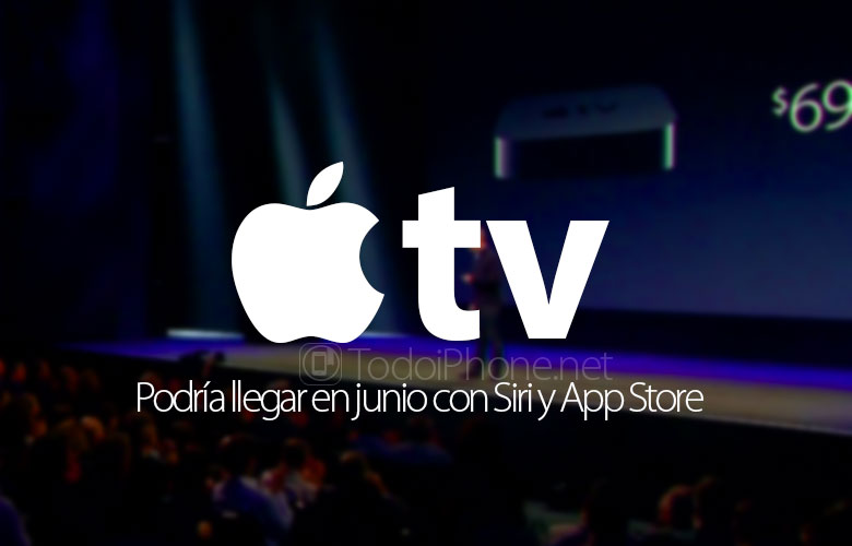 nuevo-apple-tv-podria-llegar-junio-siri-app-store