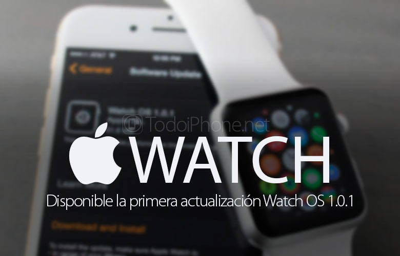 Disponible-Actualizacion-Watch-OS-1-0-1