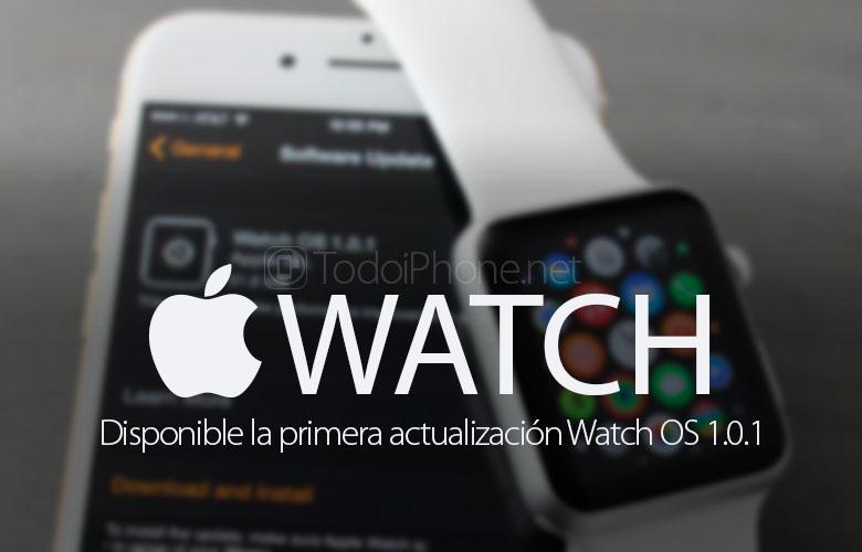 Disponible-Actualizacion-Watch-OS-1-0-1