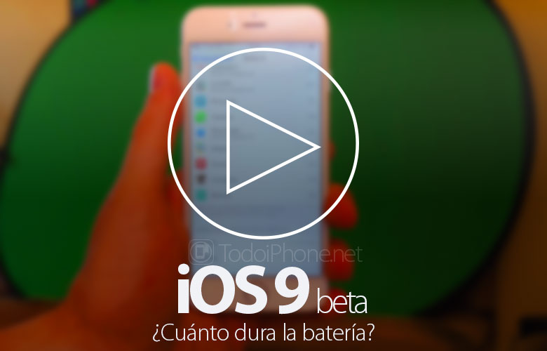 ios-9-beta-cuanto-dura-bateria