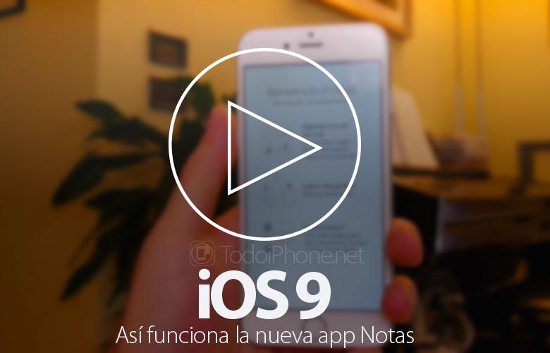ios-9-mejoras-aplicacion-notas