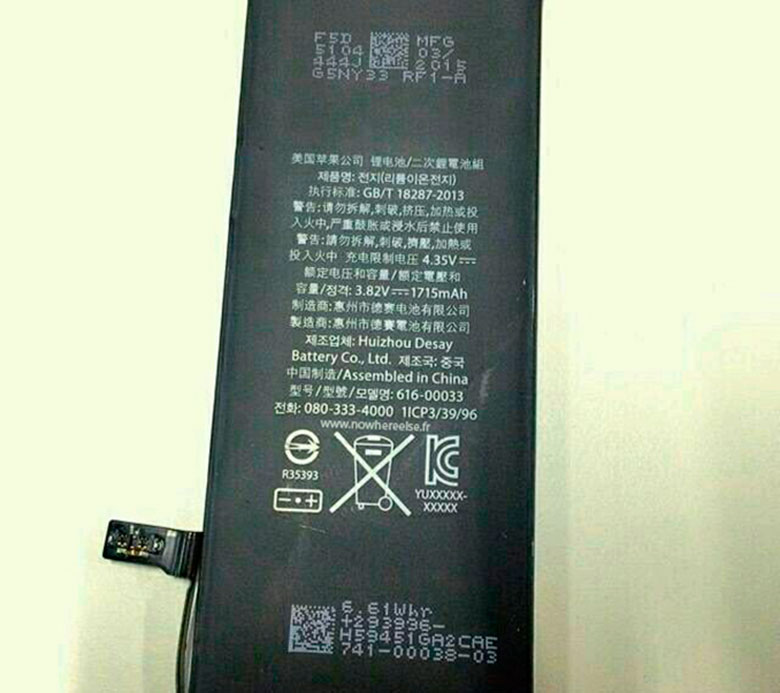 bateria-iphone-6c-1715mah-rumor-apple