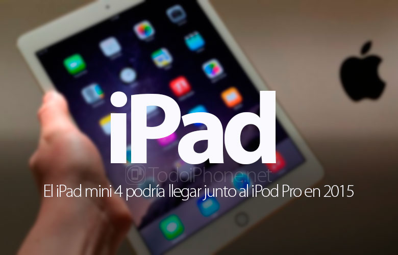 ipad-mini-4-ipad-pro-2015-ipad-air-3-2016