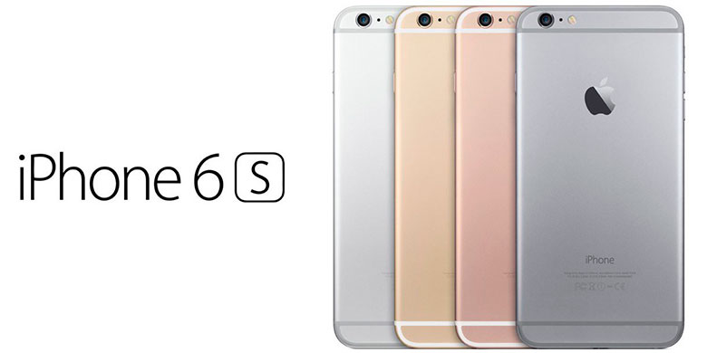 iphone-6s-posibles-colores
