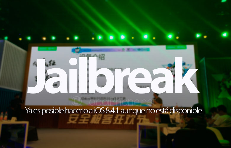 jailbreak-ios-8-4-1-posible-no-disponible