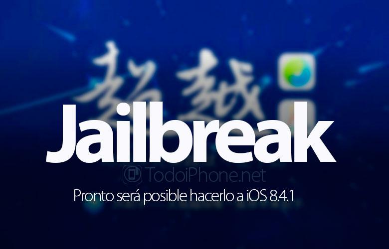 jailbreak-ios-8-4-1-cerca