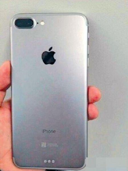 iphone-7-plus-posible-foto-carcasa