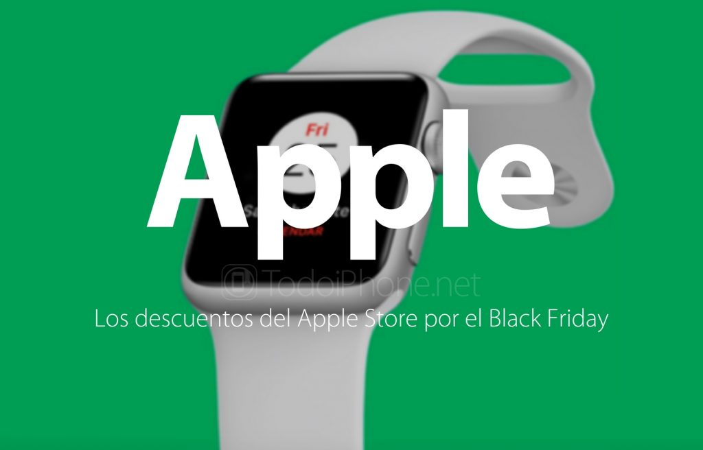 black-friday-2016-apple-store