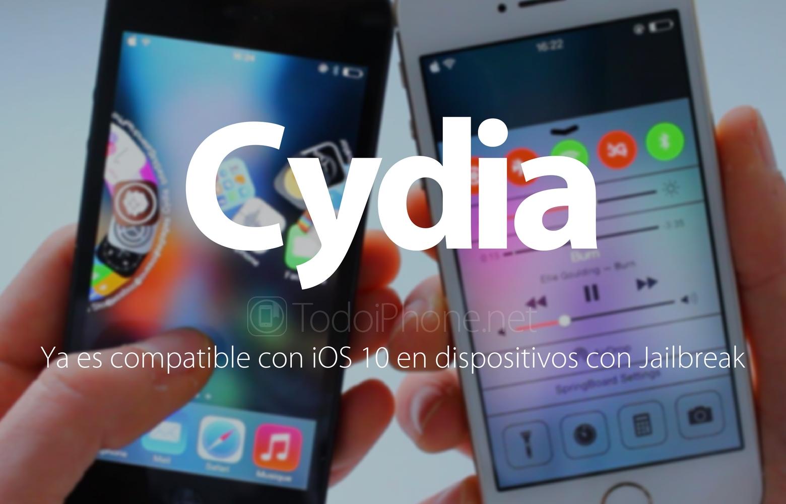 Cydia ya es compatible con iOS 10 en dispositivos con Jailbreak